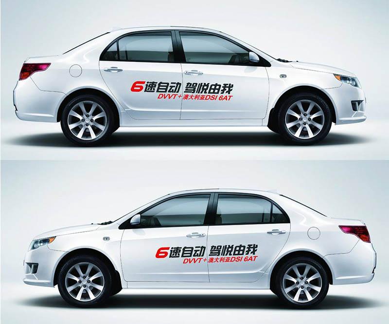 自贡UV车贴「成都金赛尔广告供应」