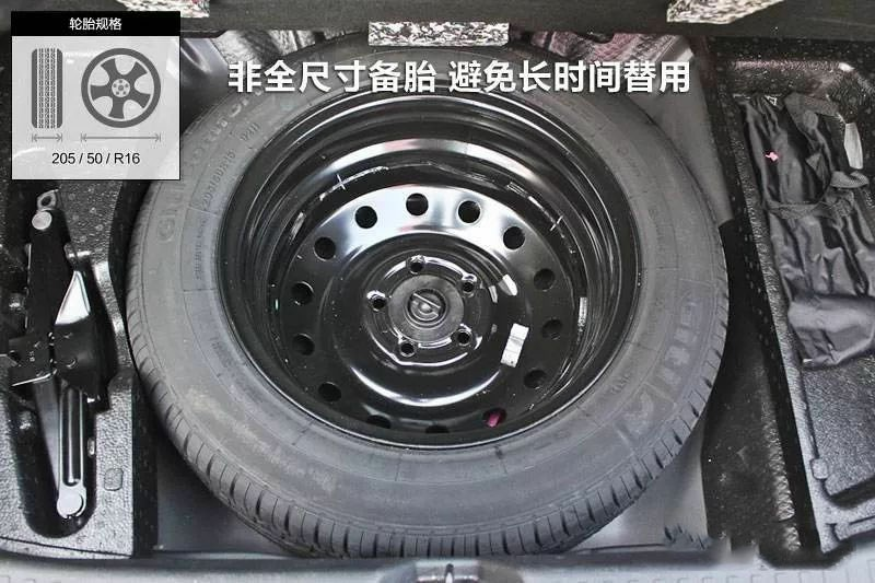 江干区奥迪汽车轮胎哪家好 推荐咨询「杭州莱恩汽车服务供应」