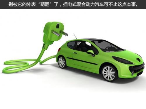 滨江区专业汽车搭电换电瓶哪家好 信息推荐「杭州莱恩汽车服务供应」