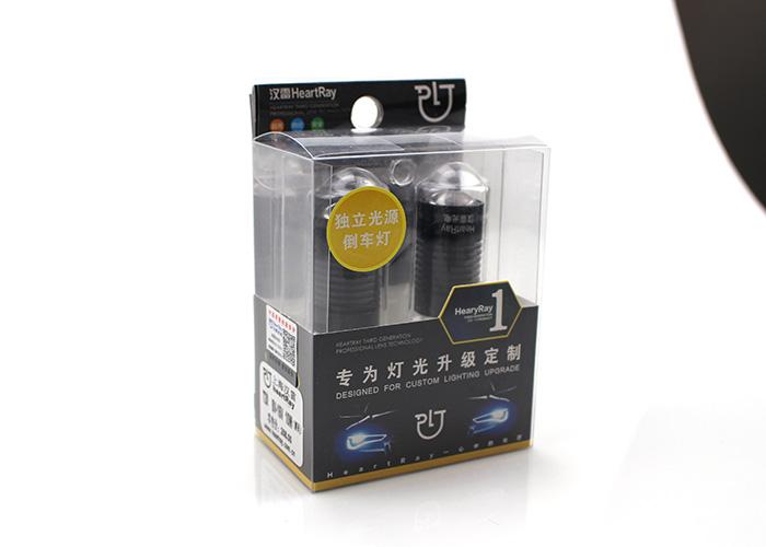 安徽正品倒车灯销售电话「上海汉雷光电科技供应」