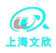 上海文欣管道工程有限公司