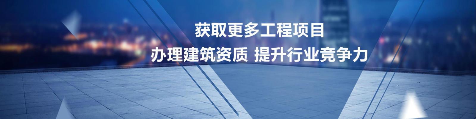 广西来亚企业管理咨询有限公司