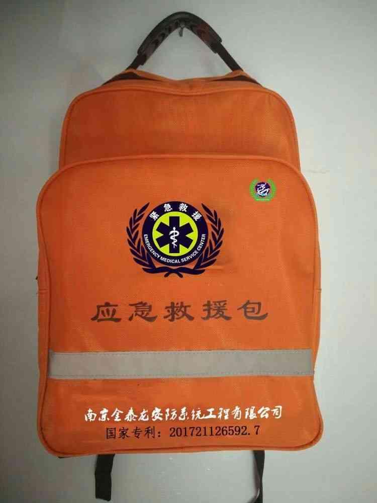 杭州专业消防应急包,消防应急包