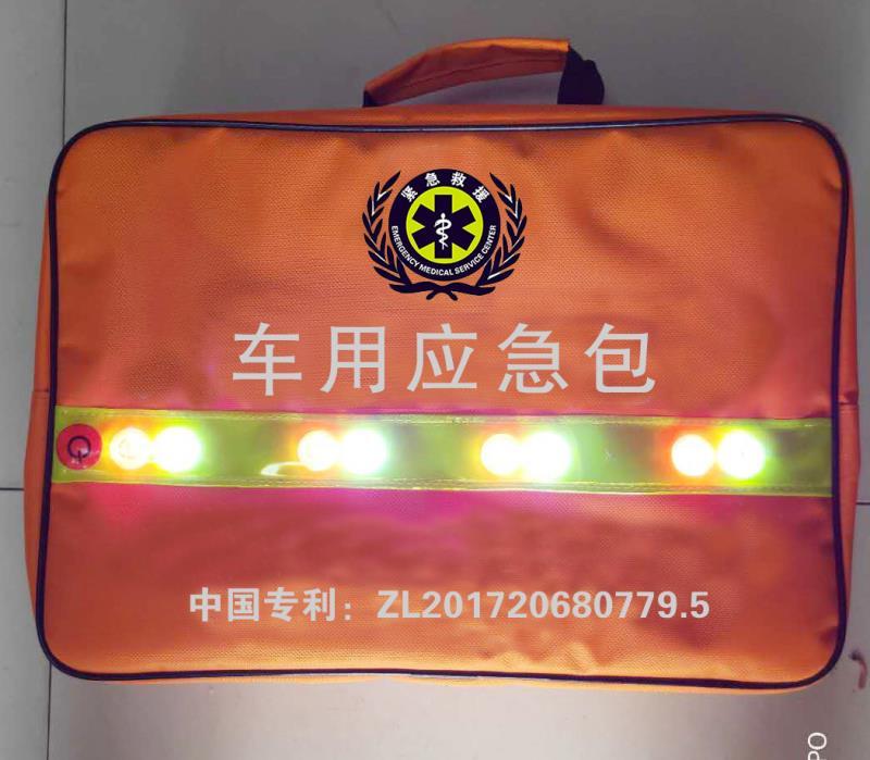 黄山正规车用应急包有哪些配件,车用应急包