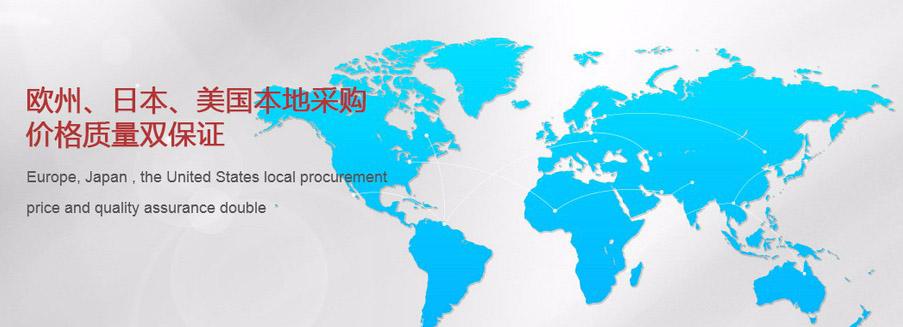 广州原装进口MRO采购量大从优 真诚推荐「广州新玛贸易供应」