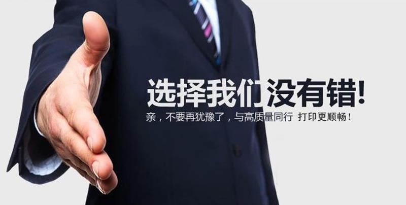 貴州戶內寫真「成都金賽爾廣告供應」