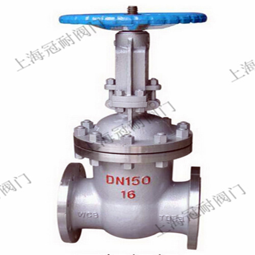 北京蜗轮闸阀厂家直销 来电咨询 上海冠耐阀门供应
