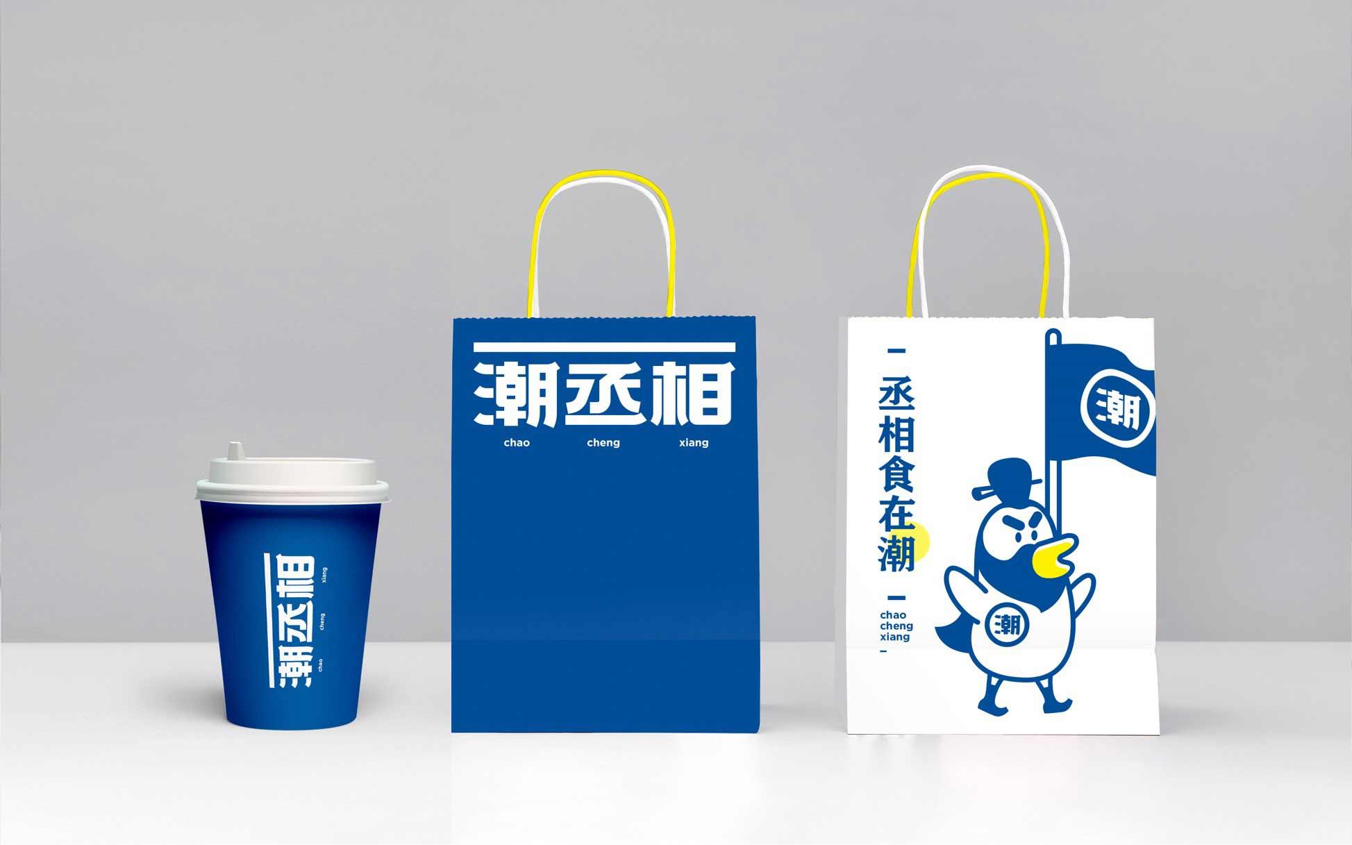 宁波品牌策划推广公司,品牌策划
