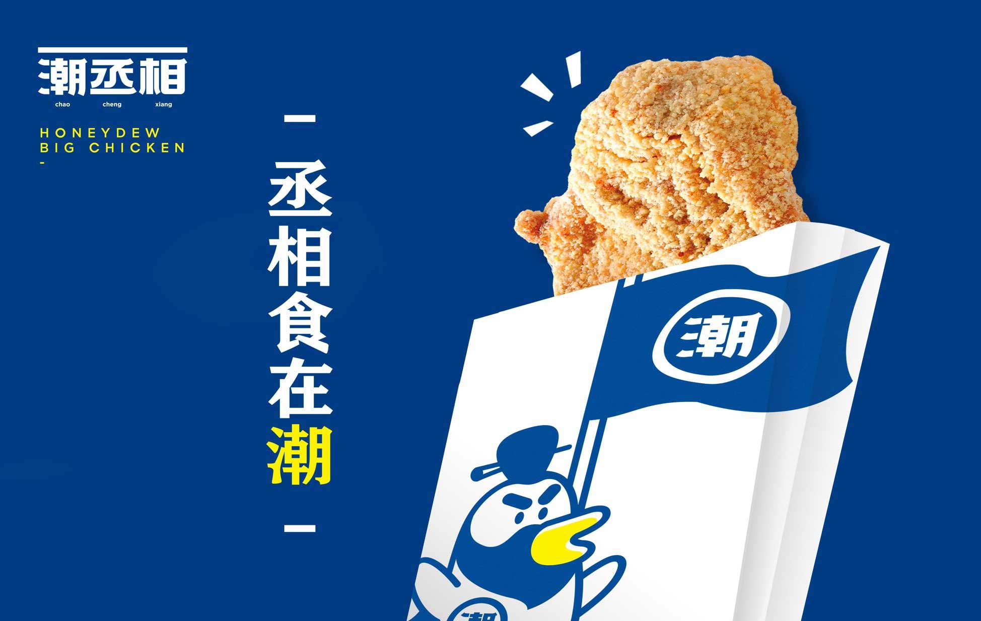 深圳品牌策划「美御营销策划」