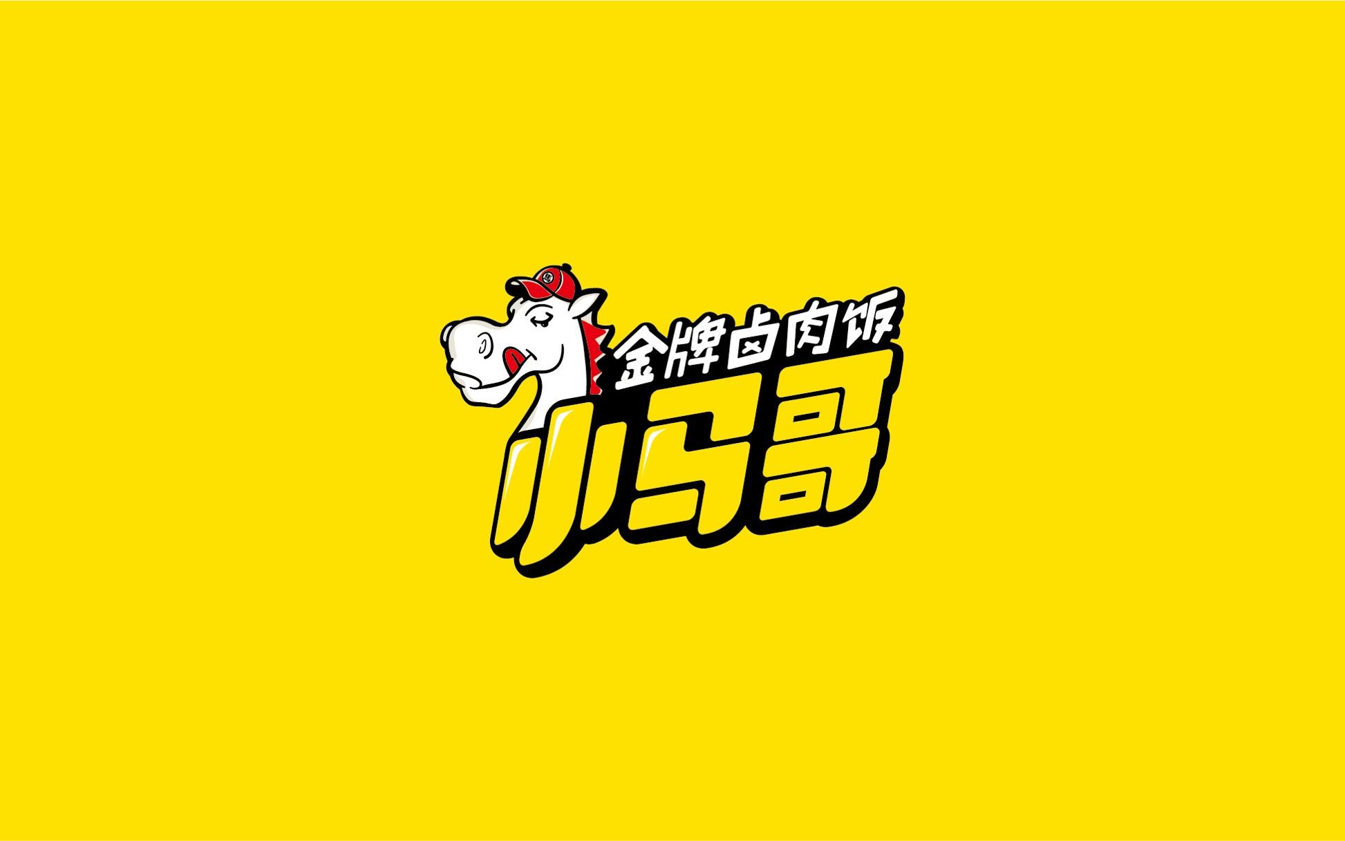 深圳餐饮品牌设计,品牌设计