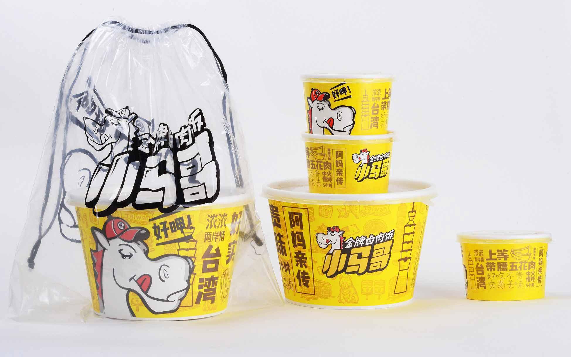 北京品牌設計誠信企業 誠信服務「美御營銷策劃」