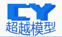 东莞市超越模型科技有限公司