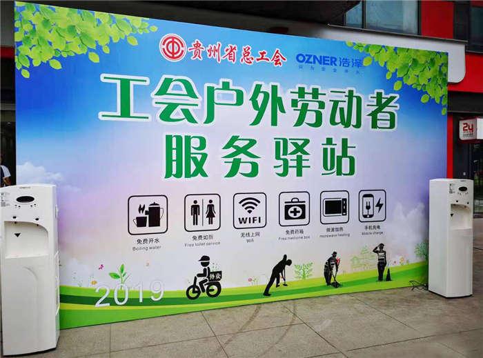 上海口碑好浩泽净水器性价比出众,浩泽净水器