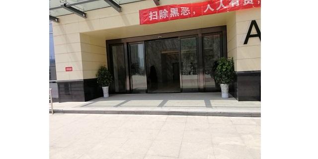 郑州定期清理自动感应门上门维修,自动感应门