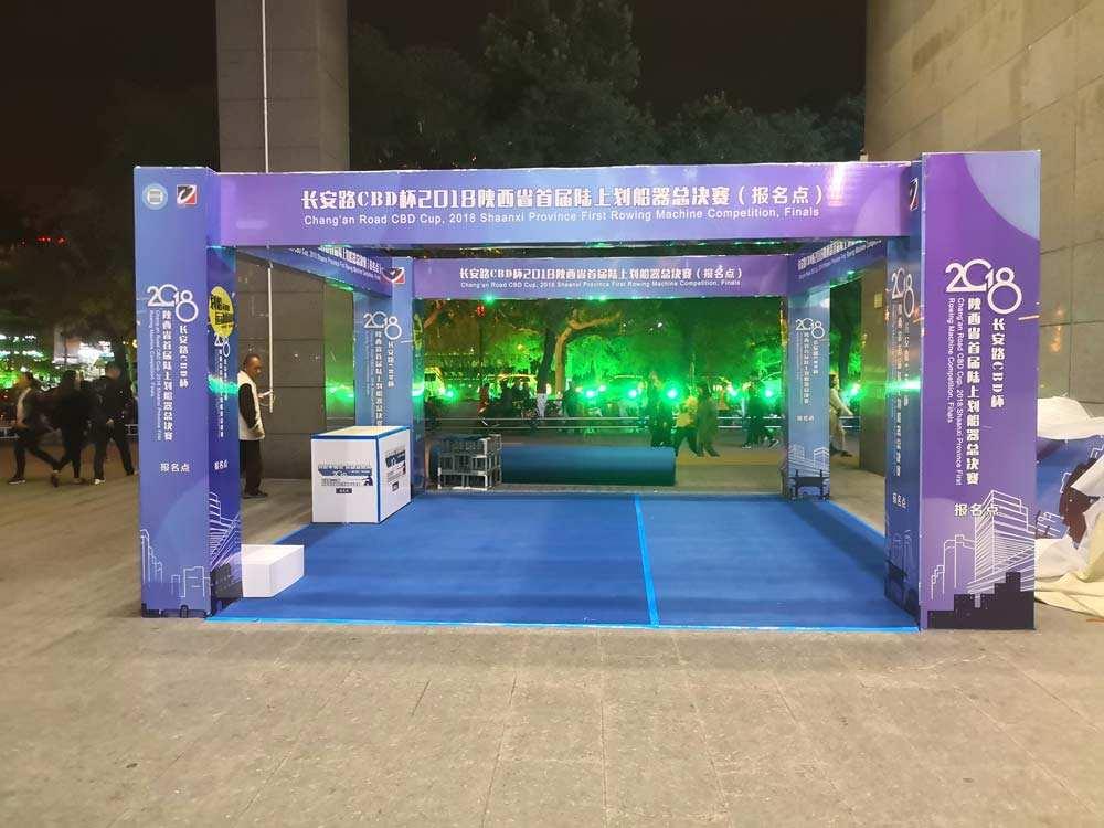 寶山區健康產品活動策劃 歡迎來電「美御營銷策劃」
