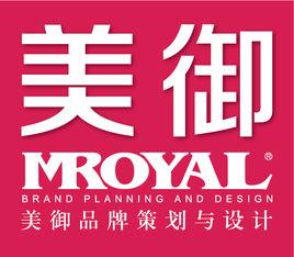 重庆口碑好品牌设计公司哪家好,品牌设计公司