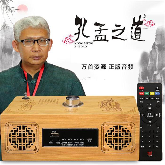幼儿读经机出售 真诚推荐「郑州小夫子文化传媒供应」