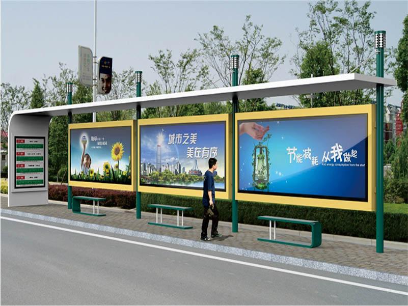 西藏城镇公交站亭定制,公交站亭