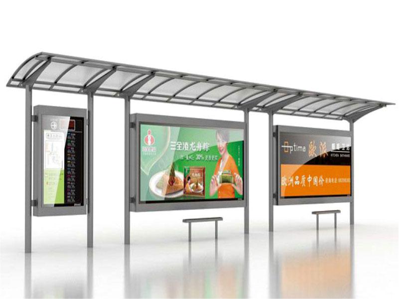 江西城镇公交站牌设计,公交站牌