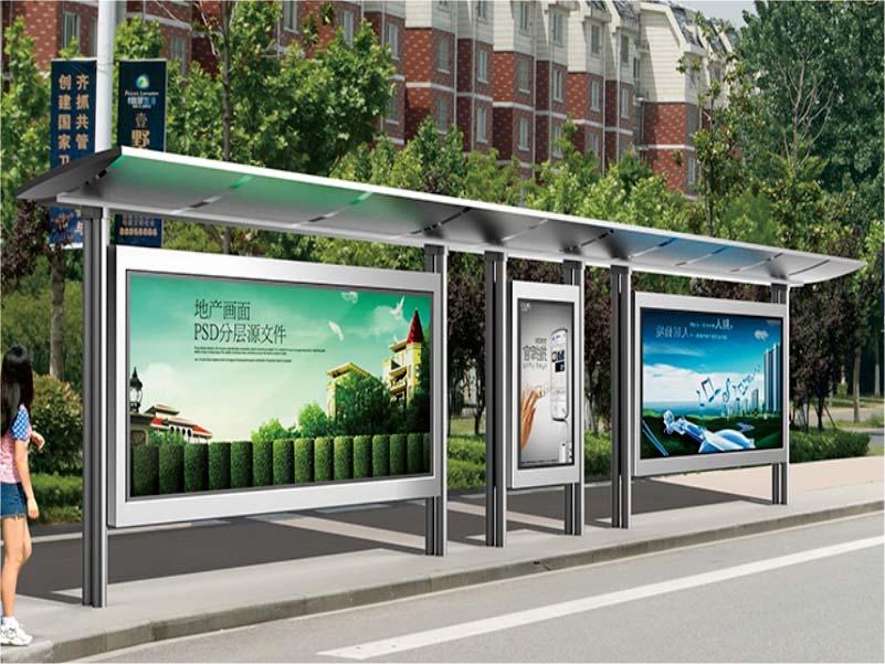 青海智能公交站台制作,公交站台