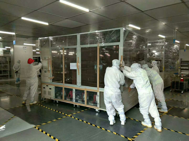 松江区上海无尘室设备移位多少钱,无尘室设备移位