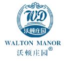沃顿(中国)国际贸易有限公司