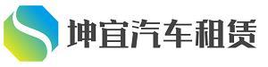 上海坤宜汽车销售服务有限公司