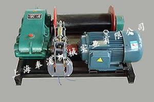 上海卷扬机厂家直供 诚信经营 上海奉溪机械实业供应
