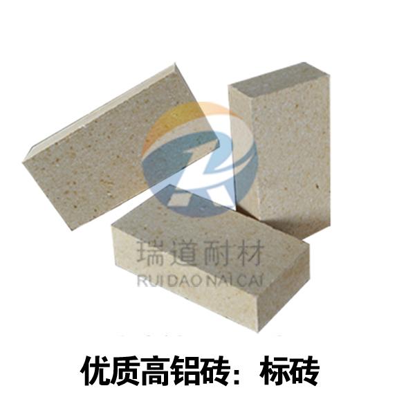 重庆高铝砖施工价格