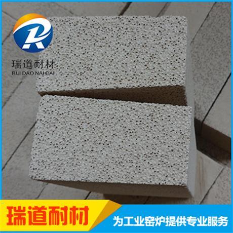 浙江炼钢电炉顶用高铝保温砖 郑州瑞道耐材供应