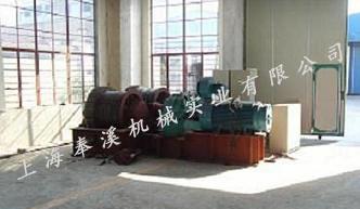 非标卷扬机 上海奉溪机械实业供应「上海奉溪机械实业供应」
