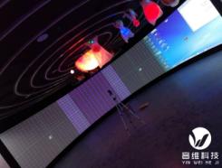 投影幕布大屏融合 上海音维电子科技供应「上海音维电子科技供应」