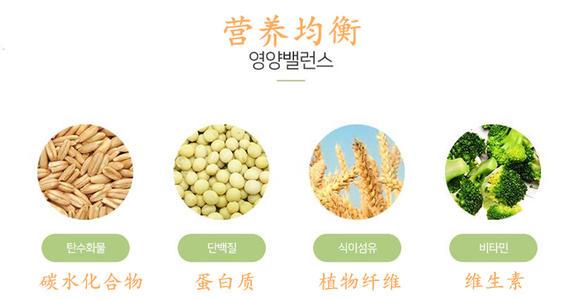 枣庄优质五谷平衡餐产品介绍「山东贺拉帝生物科技供应」