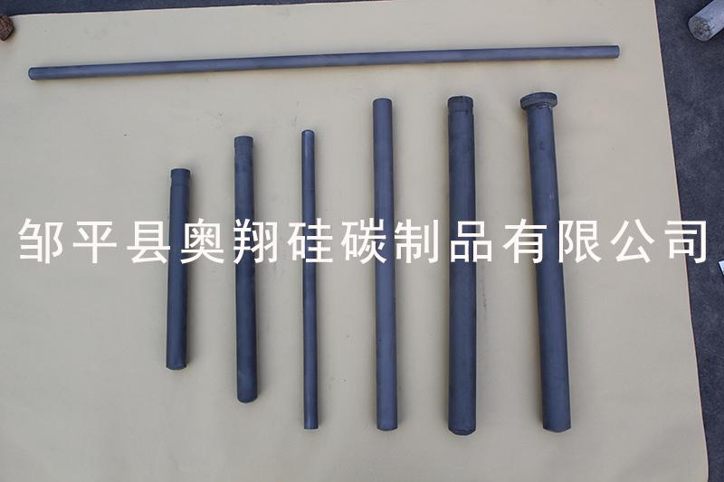 江蘇鑄造碳化硅保護管批發零售 鄒平奧翔硅碳供應