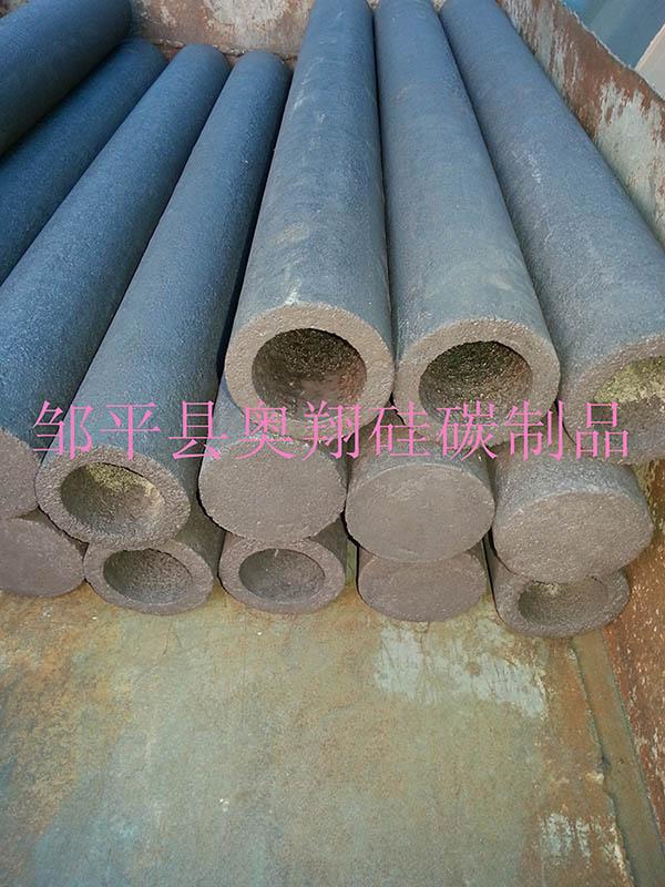 河北硅碳棒保护管 邹平奥翔硅碳供应