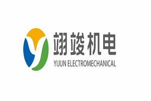 蘇州翊竣機電設備工程有限公司