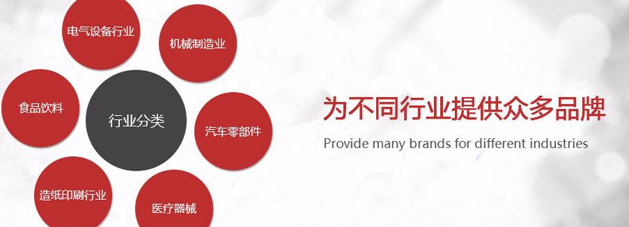 越秀区MRO采购免费咨询 和谐共赢「广州新玛贸易供应」