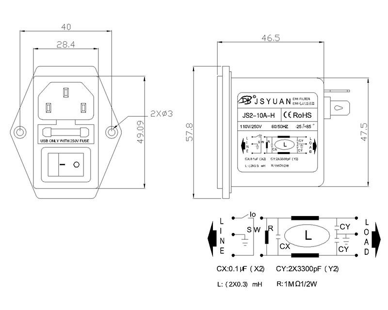 四川插座式滤波器品牌,插座式滤波器