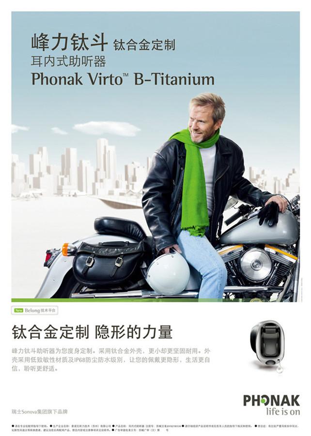 上海老年耳内式助听器报价,耳内式助听器