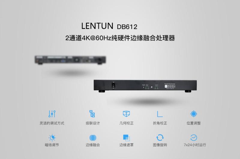 上海投影机融合器DB612 欢迎来电 上海音维电子科技亚博百家乐