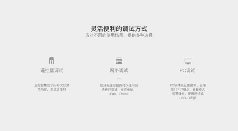 浙江投影融合器DB612 欢迎咨询 上海音维电子科技亚博百家乐