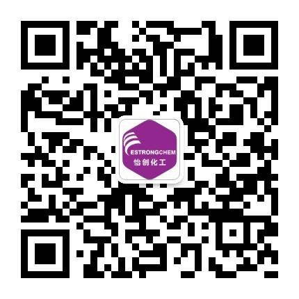 上海君宜化工销售中心(有限合伙)