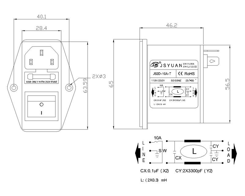 吉林EMI电源滤波器品牌「内江鑫杰斯电子科技供应」