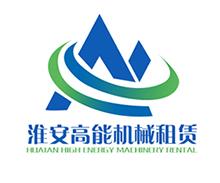 淮安经济技术开发区达通机械设备租赁部
