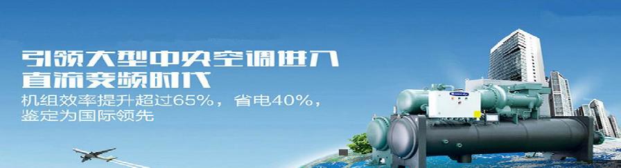 上海雷昶机电设备有限公司