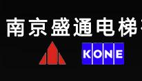 南京盛通電梯有限公司銷售部