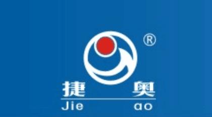 吉林省砂纸厂商「吉林省捷奥磨具供应」