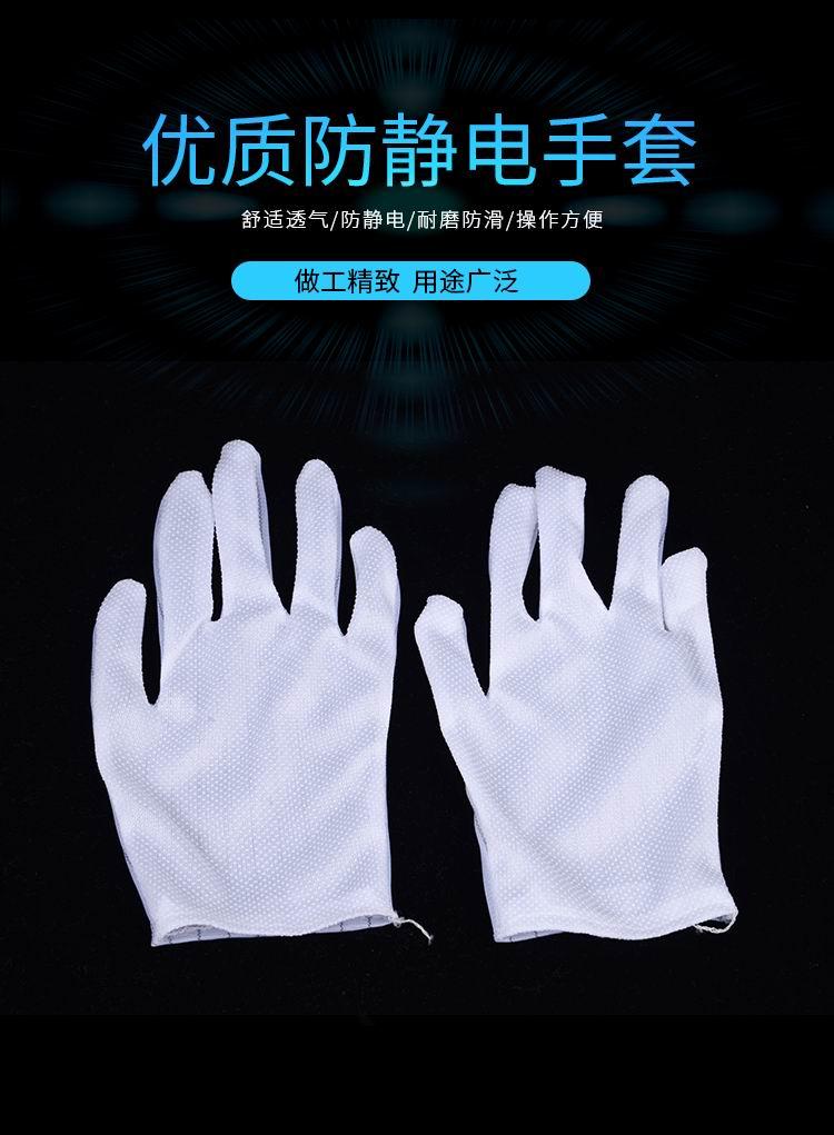 江苏一次性pvc手套,手套