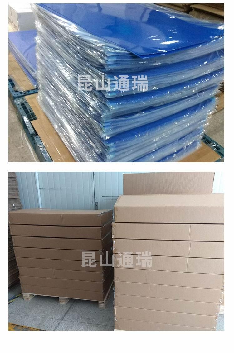 温州粘尘垫生产厂家,粘尘垫
