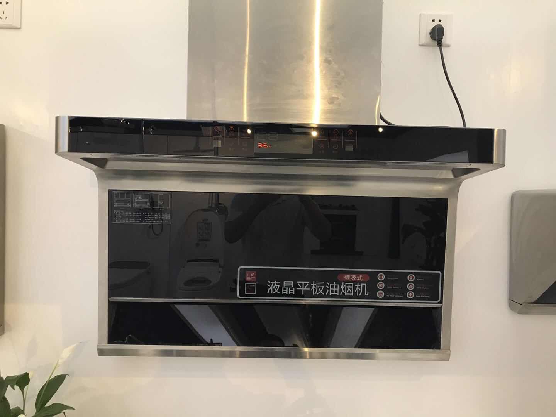 新乡县油烟机多久保养一次「新乡市增超装饰工程供应」